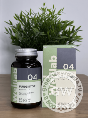 Welllab FUNGISTOP, 60 капсул